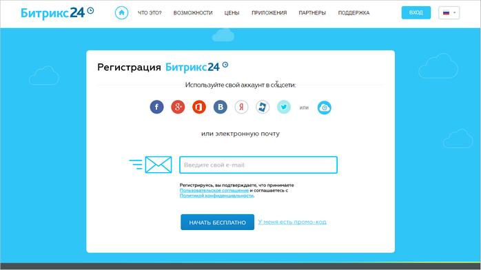 4981c6fad Регистрация и подтверждение e-mail