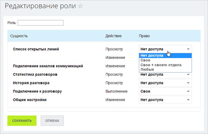 Битрикс настройка доступа пользователей php ini где находится битрикс
