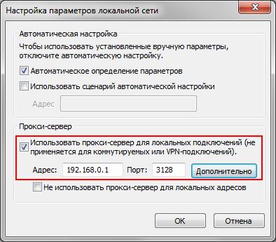 купить для брут маил Списки прокси в txt формате ВКонтакте, Купить американские прокси socks5 для брут маил ру