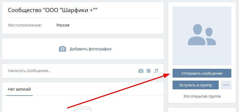 Как сделать линию вконтакте