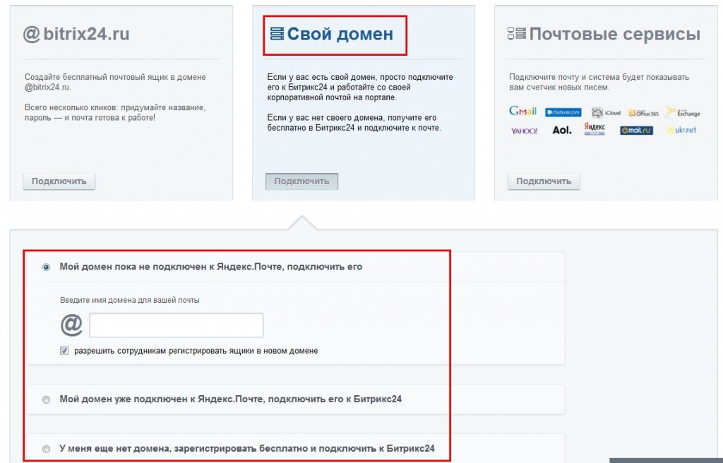 домен.jpg