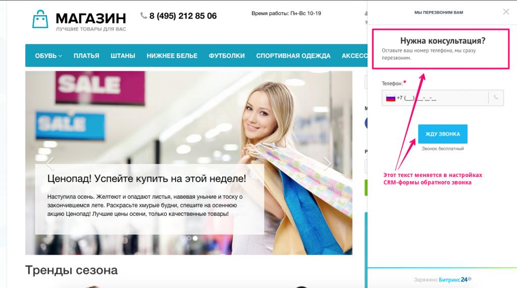 1СБитрикс  Digital Web Deluxe  многофункциональный