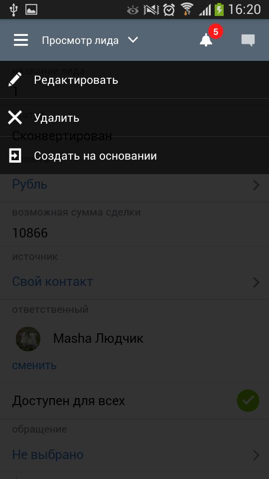 Screenshot_2016-07-18-16-20-36.png
