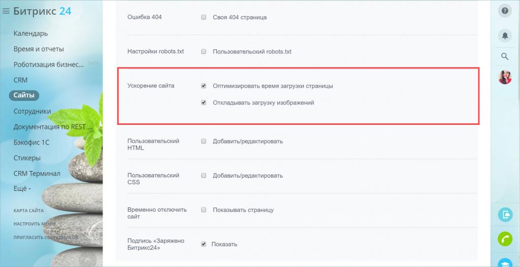 Тор браузер медленно загружает страницы hyrda вход удалить тор браузер видео вход на гидру