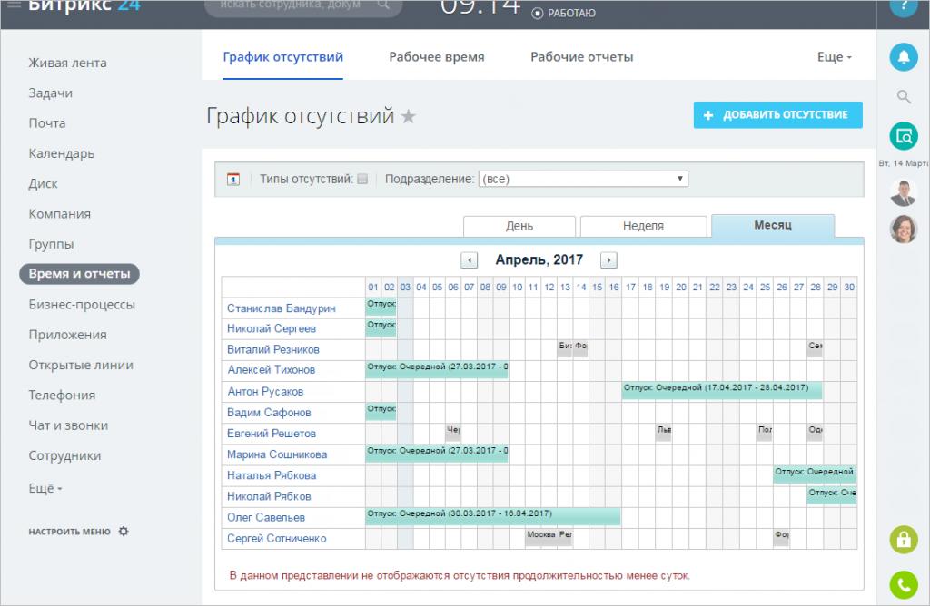 Работа с bitrix24 api редактирование инфоблока битрикс