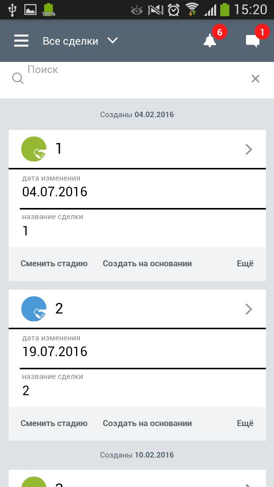Screenshot_2016-07-19-15-20-17.png